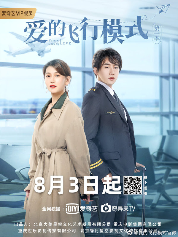 Flying Mode of Love : Sinopsis dan Review Drama China (2020)