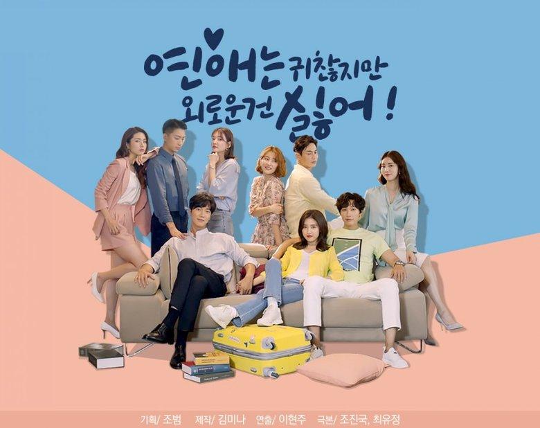 Lonely Enough To Love (Drama Korea) : Sinopsis dan Review