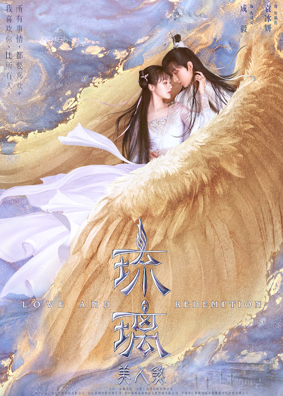 Love and Redemption : Sinopsis dan Review Drama China