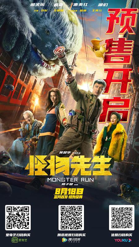 Monster Run (2020) : Sinopsis dan Review