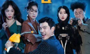 Night of the Undead (2020) : Sinopsis dan Review
