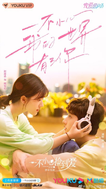 Please Feel At Ease Mr. Ling (Drama China) : Sinopsis dan Review