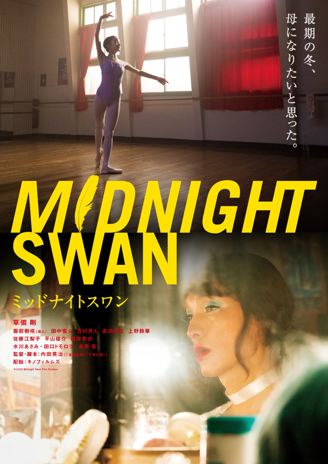 Midnight Swan (2020) : Sinopsis dan Review