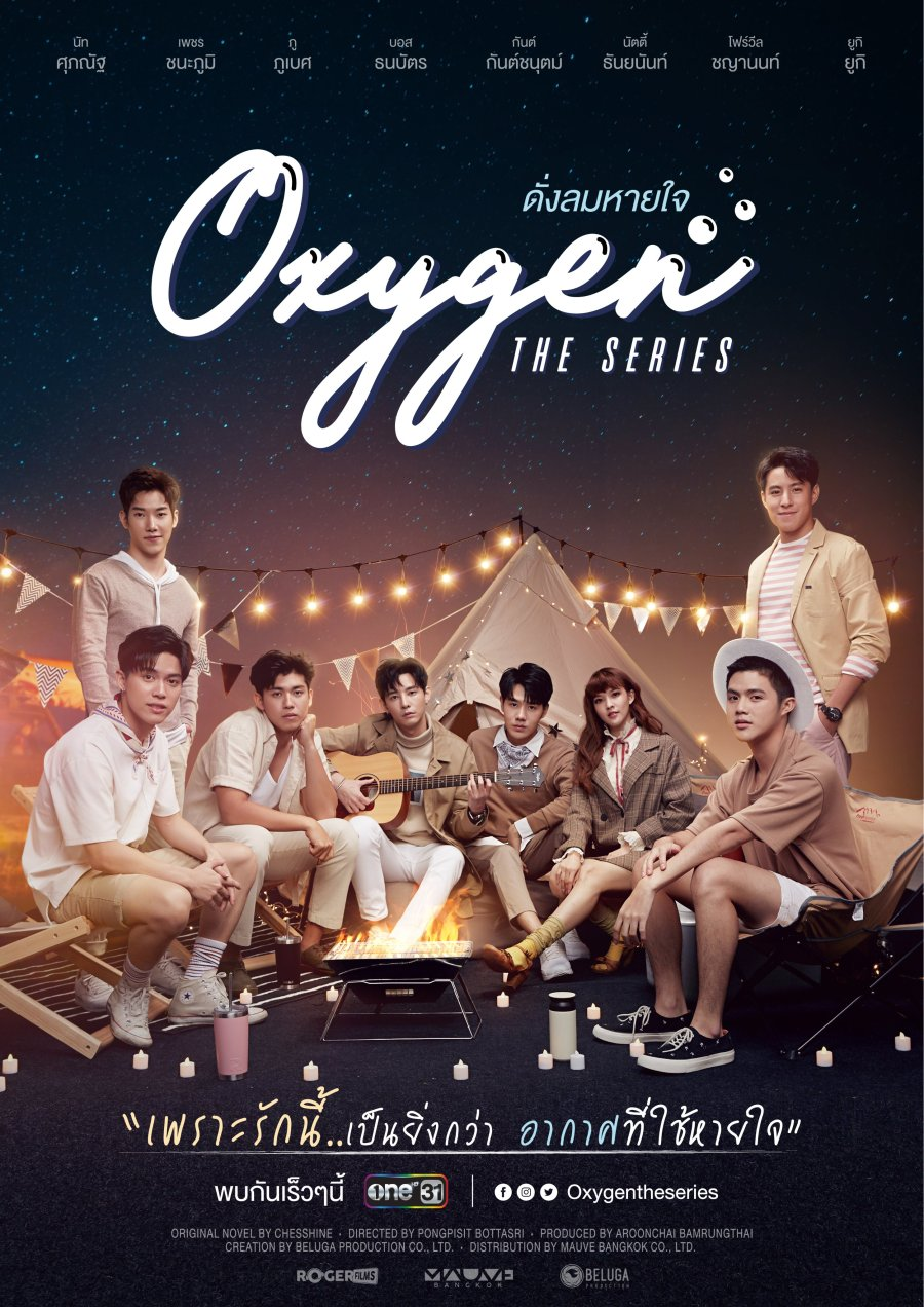 Oxygen The Series (2020) : Sinopsis dan Review