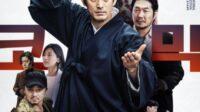 The Therapist: Fist of Tae-Bae : Sinopsis dan Review Film Korea