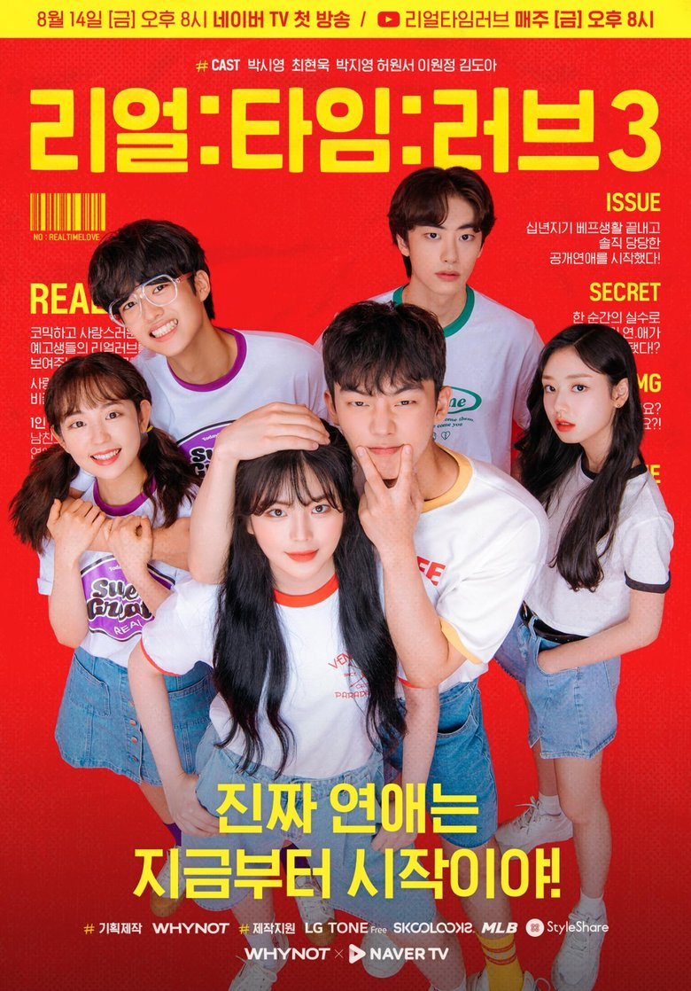 Real:Time:Love 3 : Sinopsis Web Drama Korea (2020)