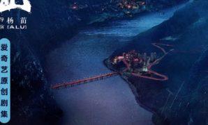Crimson River (2020) : Sinopsis dan Review