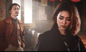 SF8: Manxin (Drama Korea) : Sinopsis dan Review