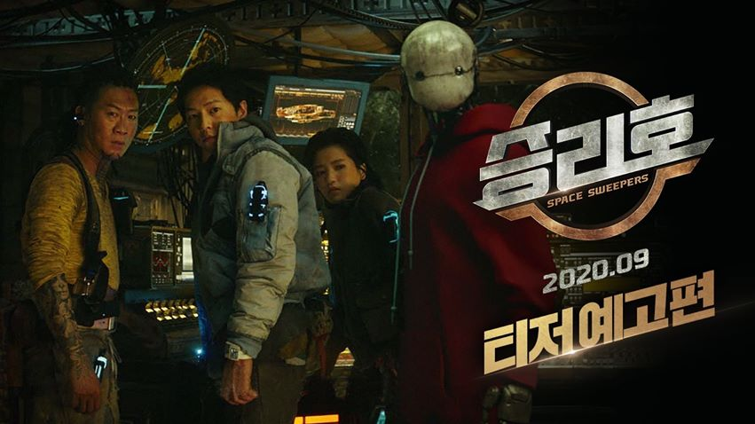 Film Korea Space Sweepers (2020) : Sinopsis dan Review