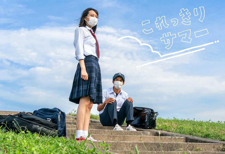 Korekkiri Summer (2020) : Sinopsis dan Review