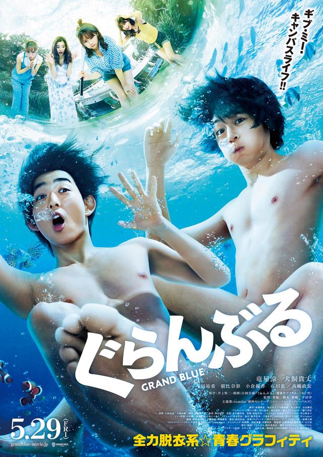 Film Jepang Grand Blue : Sinopsis dan Review