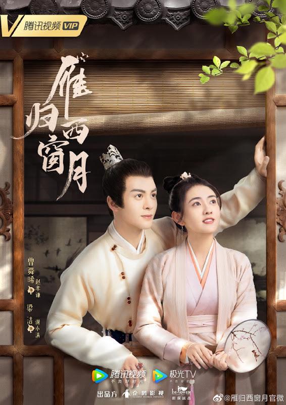 Yan Gui Xi Chuang Yue : Sinopsis dan Review Drama (2020)