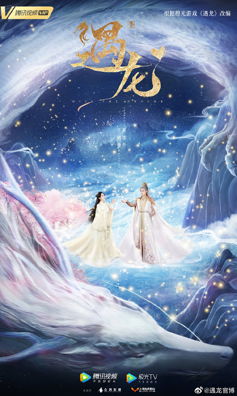 Miss The Dragon (Drama China) : Sinopsis dan Review
