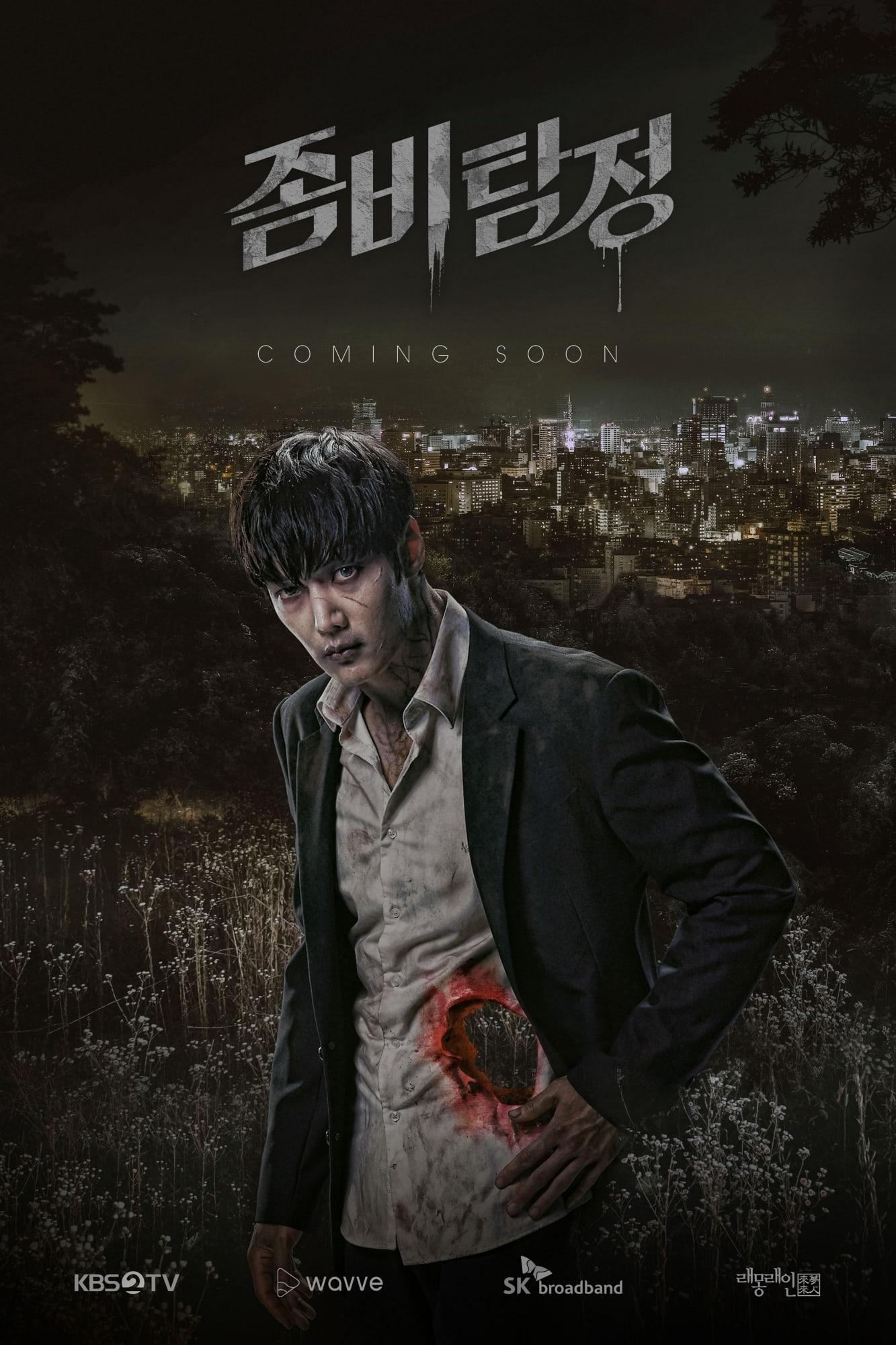 The Zombie Detective (Drakor) : Sinopsis dan Review