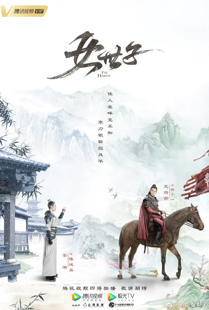 The Heiress ( Drama China ) : Sinopsis dan Review