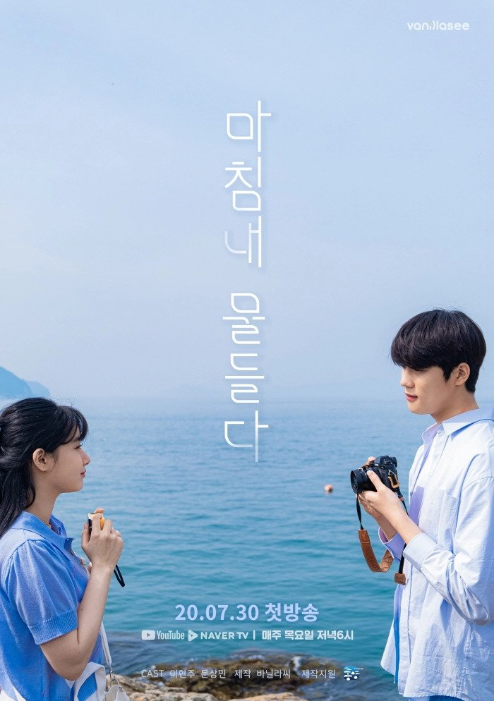 Finally Getting Closer To You : Sinopsis dan Review Web Drama Korea (2020)