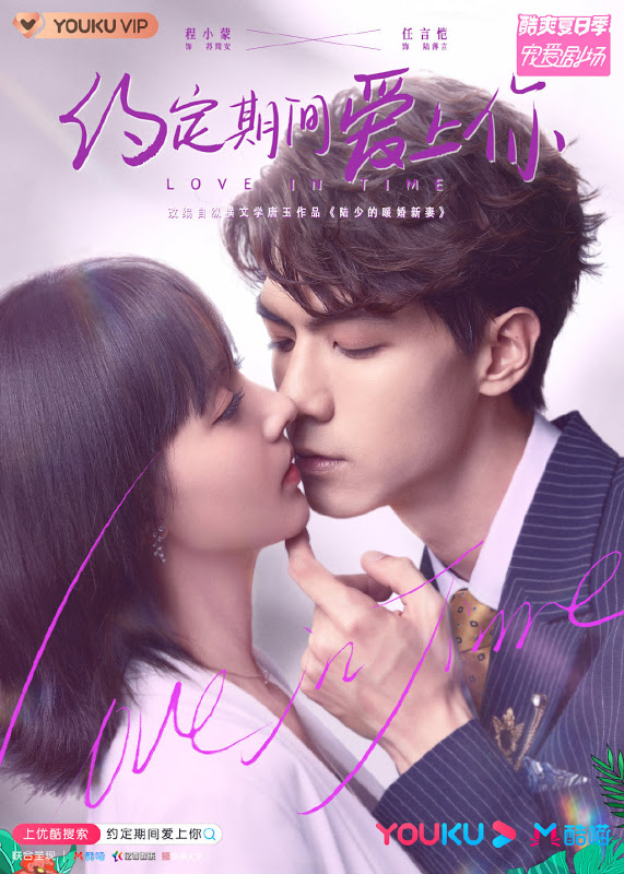 Love in Time (2020) : Sinopsis dan Review