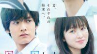 Live Action Love Me, Love Me Not (Film Jepang ) : Sinopsis dan Review