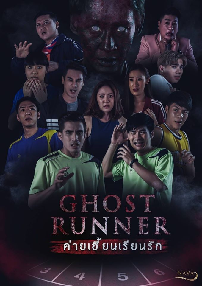 Ghost Runner (2020) : Sinopsis dan Review
