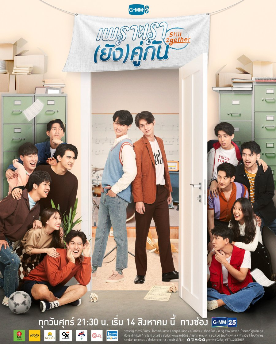 Still 2gether (Drama Thailand) : Sinopsis dan Review