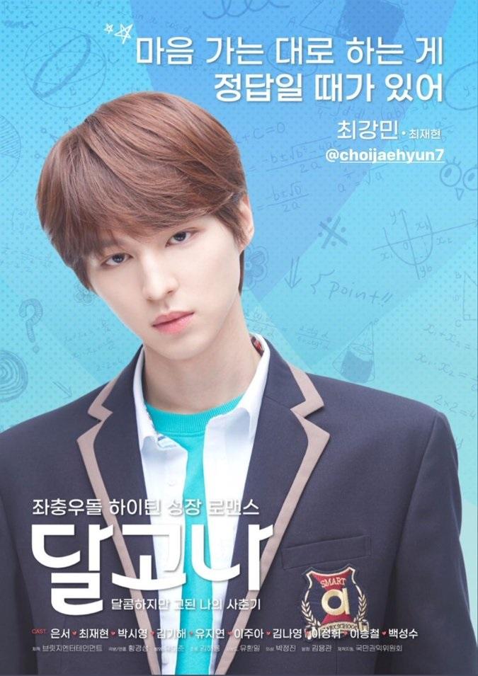 Web Drama Korea Dalgona (2020) : Sinopsis dan Review