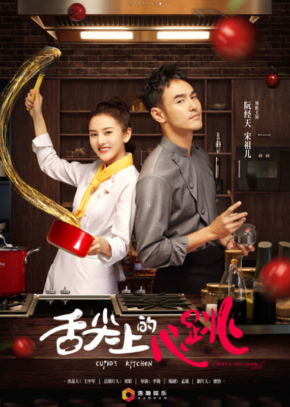 Drama China Cupid's Kitchen (2020) : Sinopsis dan Review