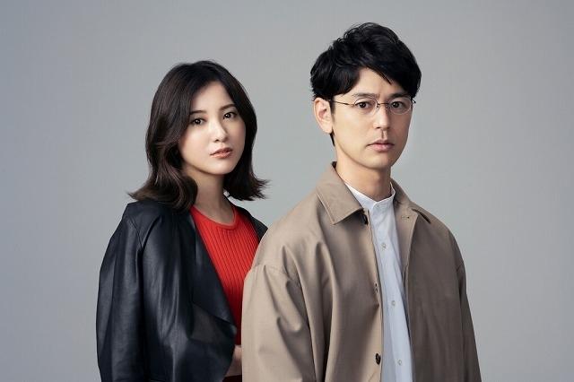 Drama Jepang Dangerous Venus (2020) : Sinopsis dan Review