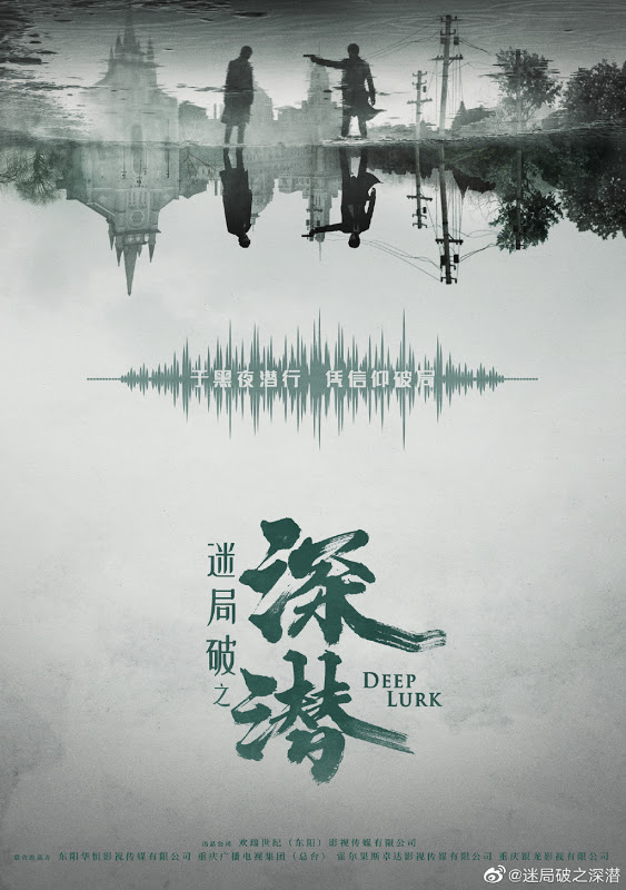 Drama China Deep Lurk (2020) : Sinopsis dan Review