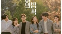 The Rule of Webdramas (2020) : Sinopsis dan Review