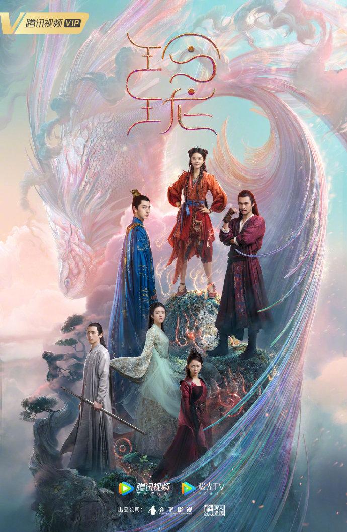 Drama China Ling Long (2020) : Sinopsis dan Review