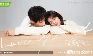Love is Sweet (2020) : Sinopsis dan Review