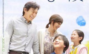 Film Korea Paper Flower (2020) : Sinopsis dan Review