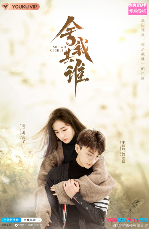 Drama China Chess Love (2021) : Sinopsis dan Review