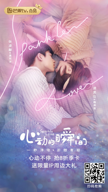 Sparkle Love (2020) : Sinopsis dan Review