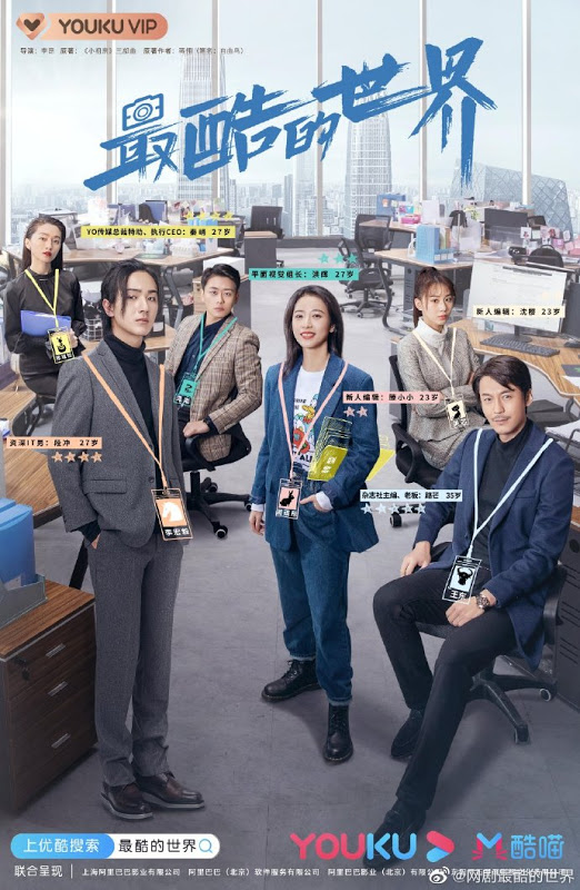 The Coolest World (2020) : Sinopsis dan Review