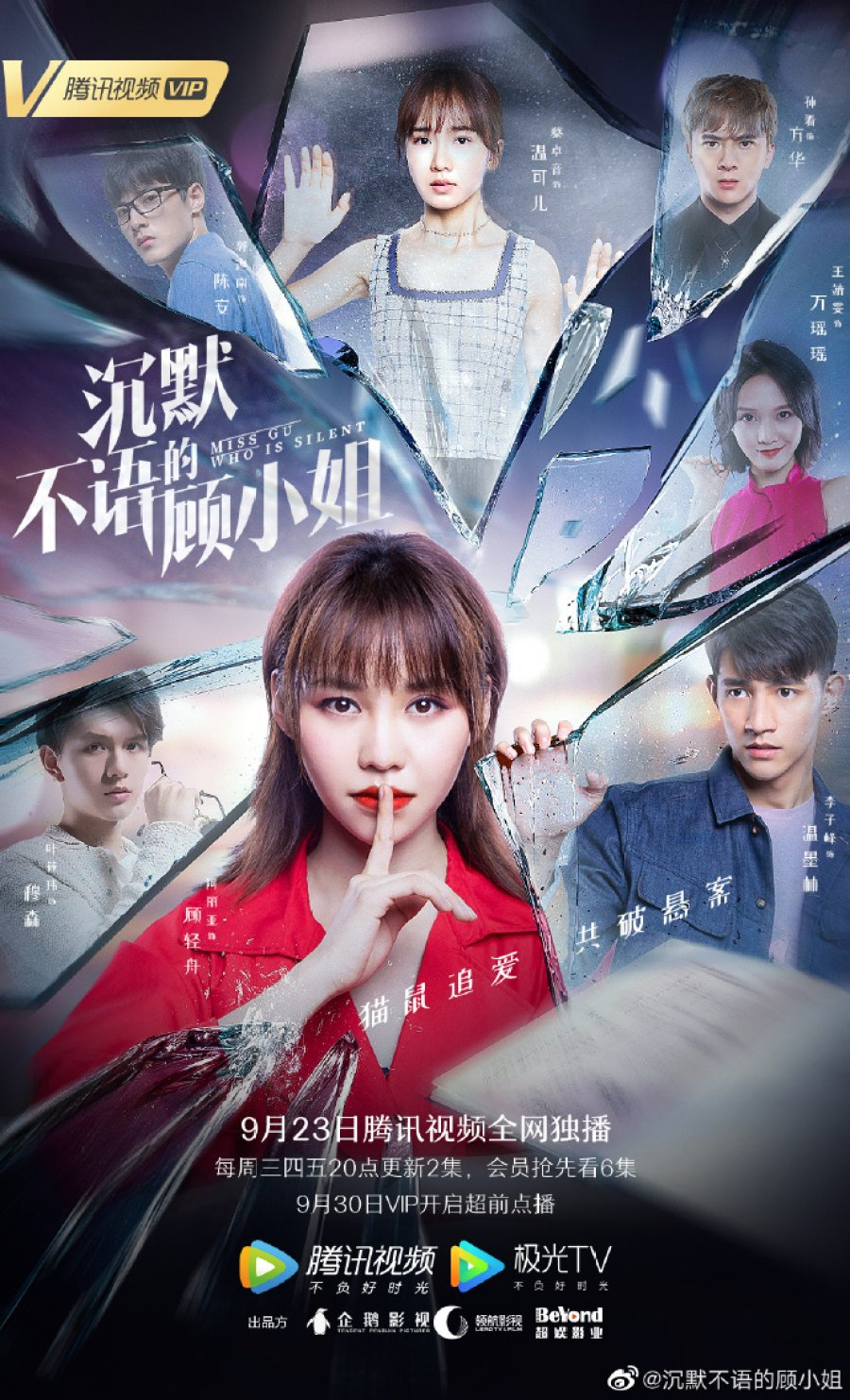 Miss Gu Who is Silent (2020) : Sinopsis dan Review