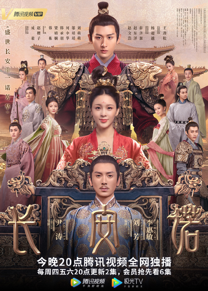 The Promise of Chang'An (2020) : Sinopsis dan Review