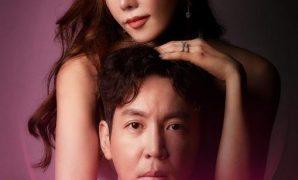 Drama Korea My Dangerous Wife (2020) : Sinopsis dan Review
