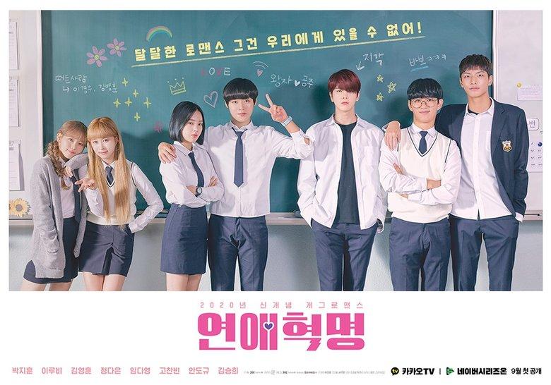 Sinopsis dan Review Drama Korea Love Revolution (2020)