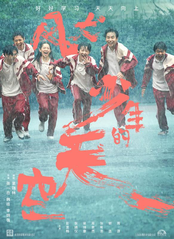 Run For Young (2020) : Sinopsis dan Review