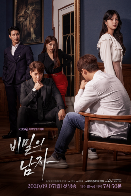 Man in a Veil (Drama Korea) : Sinopsis dan Review