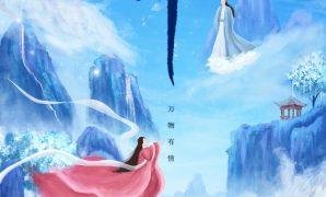 Bai Ling Tan (2021) : Sinopsis dan Review