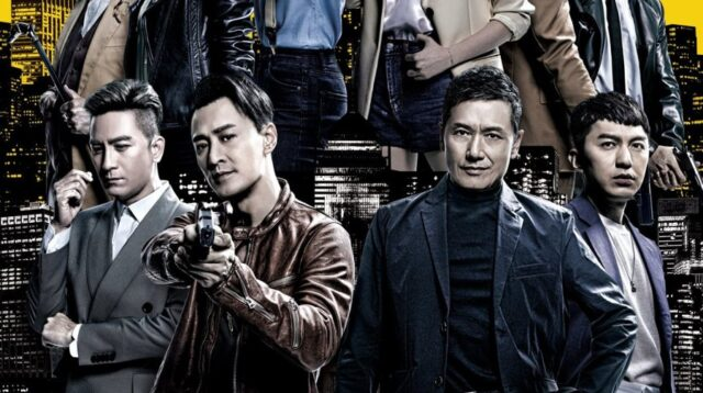 Line Walker: Bull Fight (2020) : Sinopsis dan Review