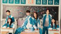 Drama China Meeting You (2020) : Sinopsis dan Review