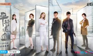 Drama China Parallel Lost (2020) : Sinopsis dan Review