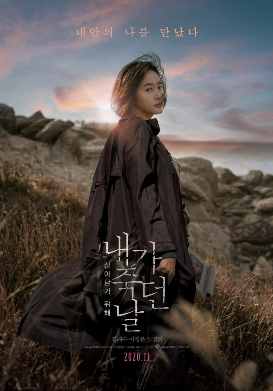 The Day I Died (2020) : Sinopsis dan Review