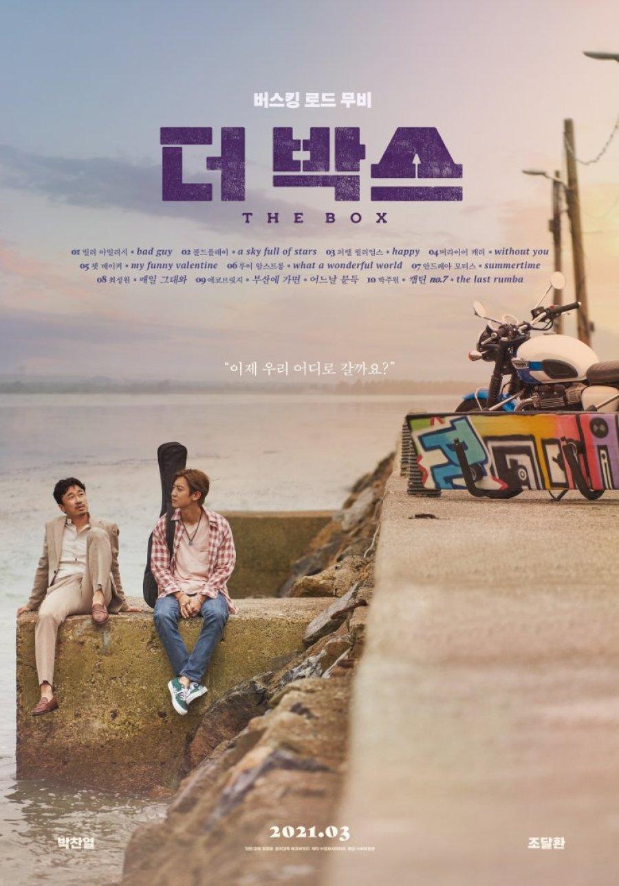 Film Korea The Box (2021) : Sinopsis dan Review
