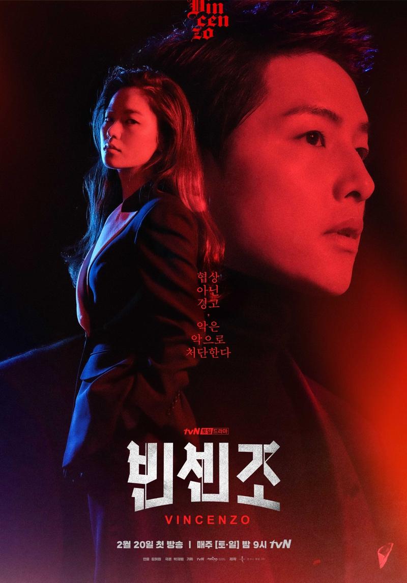 Vincenzo (2021) : Sinopsis dan Review Drama Korea