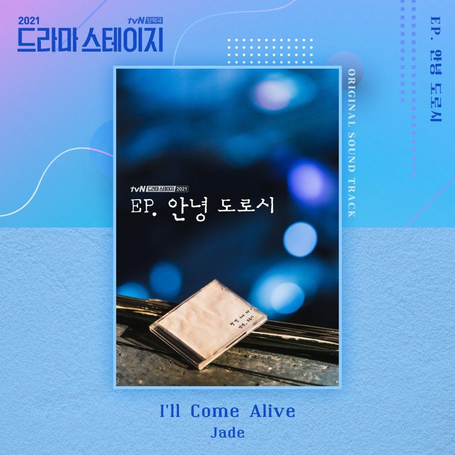 EP Hi Dorothy Drama Korea (2021) : Sinopsis dan Review