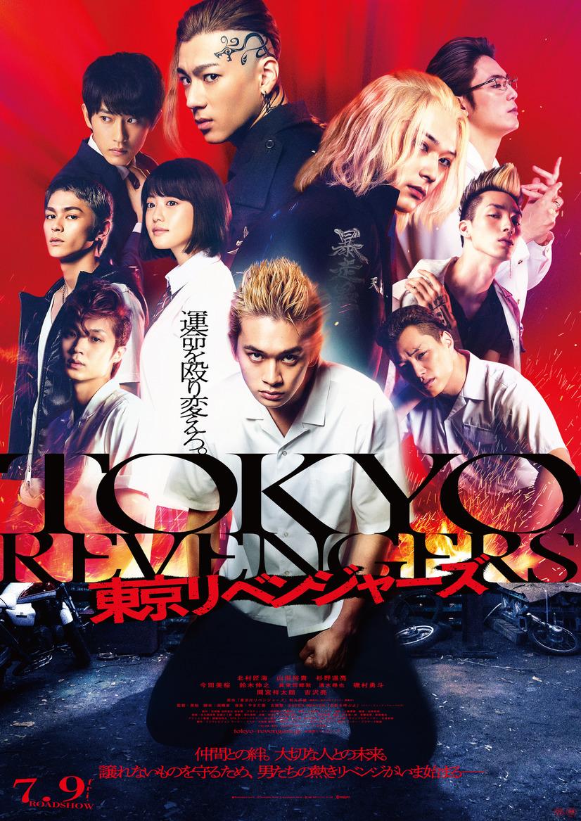 Tokyo Revengers (2021) : Sinopsis dan Review